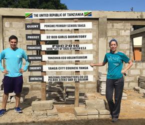 Tanzania PUC - Kate - Xoab - Walter P Moore