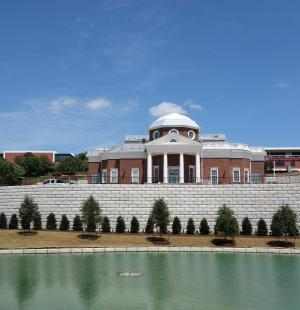 Dallas Baptist University Jim and Sally Nation Hall
