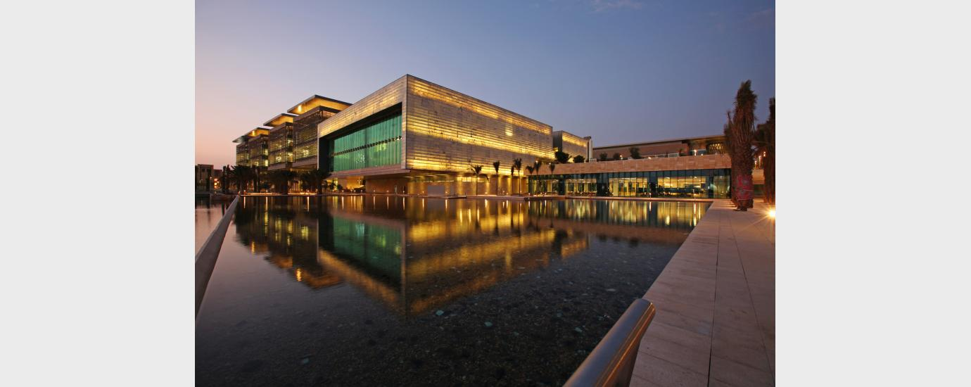 King Abdullah University for Science and Technology
