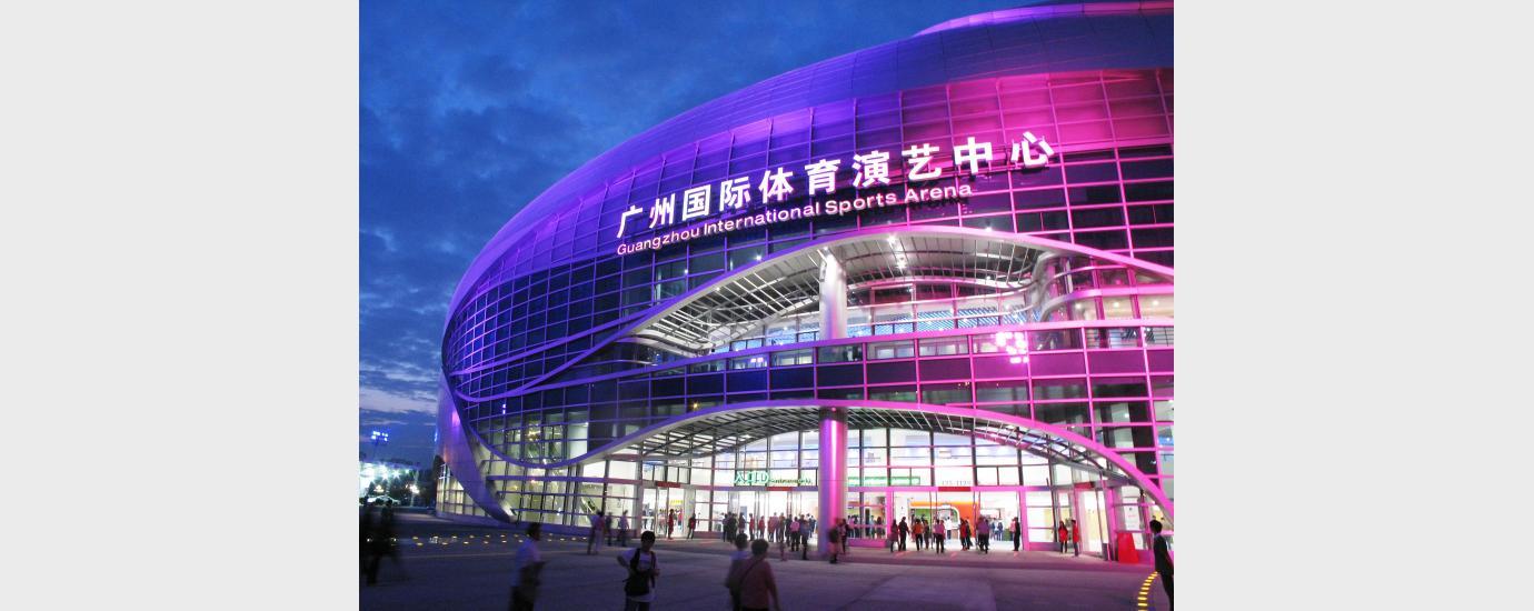 Guangzhou Arena